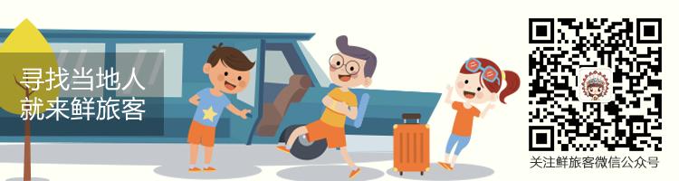 泰国 导游讲解 产品详情  有我为您规划行程,特别定制属于您的泰旅途.