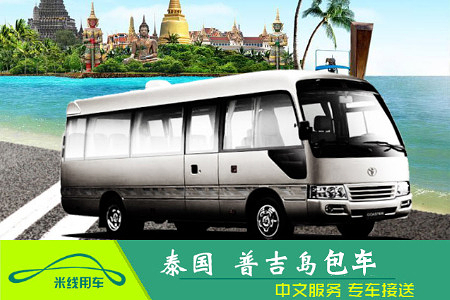 b:丰田凯美瑞或卡罗拉可乘坐1-4人,丰田海狮级有载客数1-7人豪华