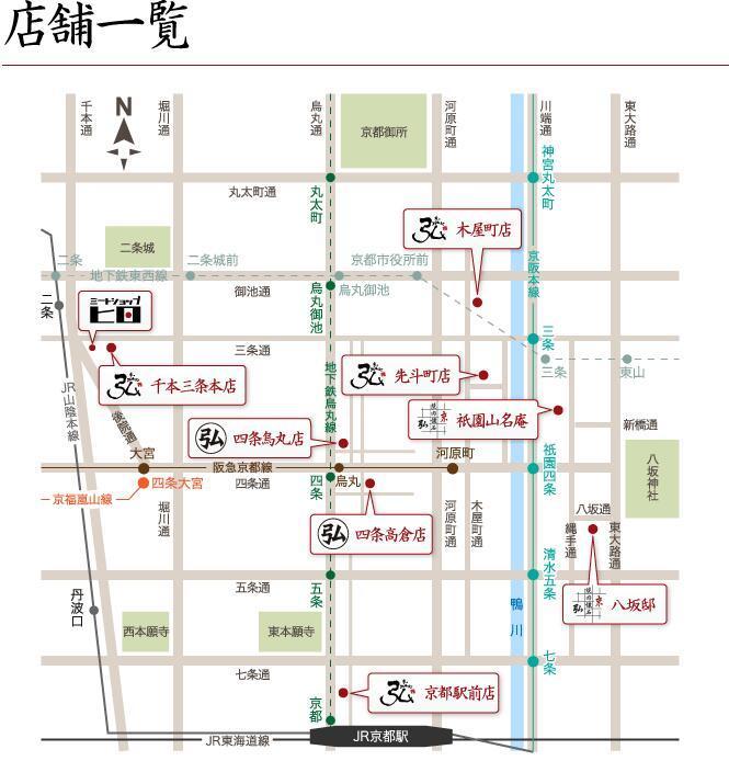 店铺系统电路图