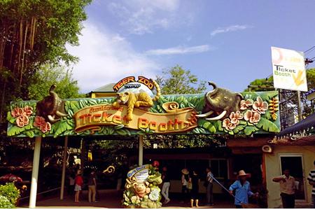 泰国大象图腾花纹