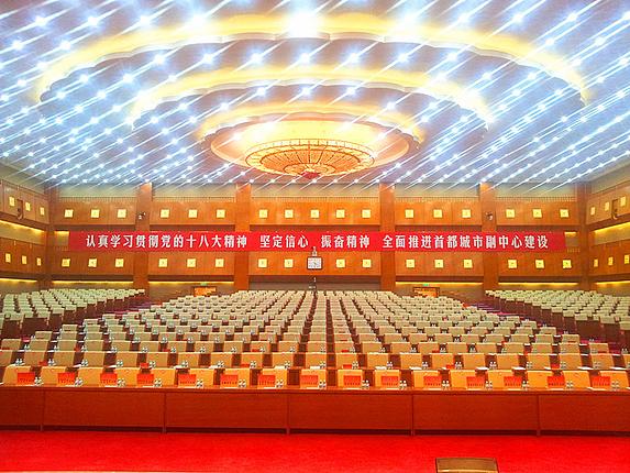 去哪儿会场-北京阳光国际会议中心