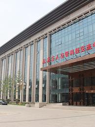 去哪儿会场-北京空管科技交流中心