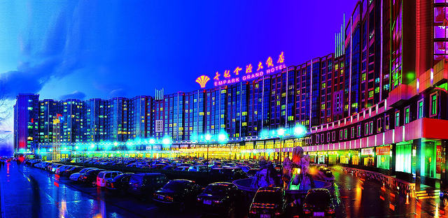 去哪儿会场-北京世纪金源大饭店