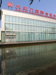 去哪儿会场-北京大红门国际会展中心