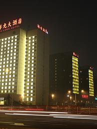 去哪儿会场-北京裕龙国际酒店