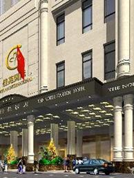 去哪儿会场-北京乐可佳苑酒店(北方佳苑酒店)
