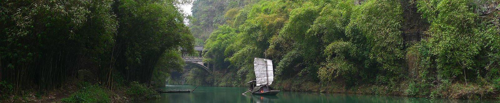 长江三峡旅游