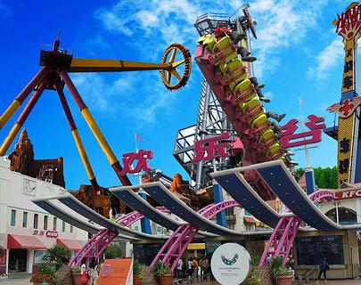 武汉欢乐谷旅游