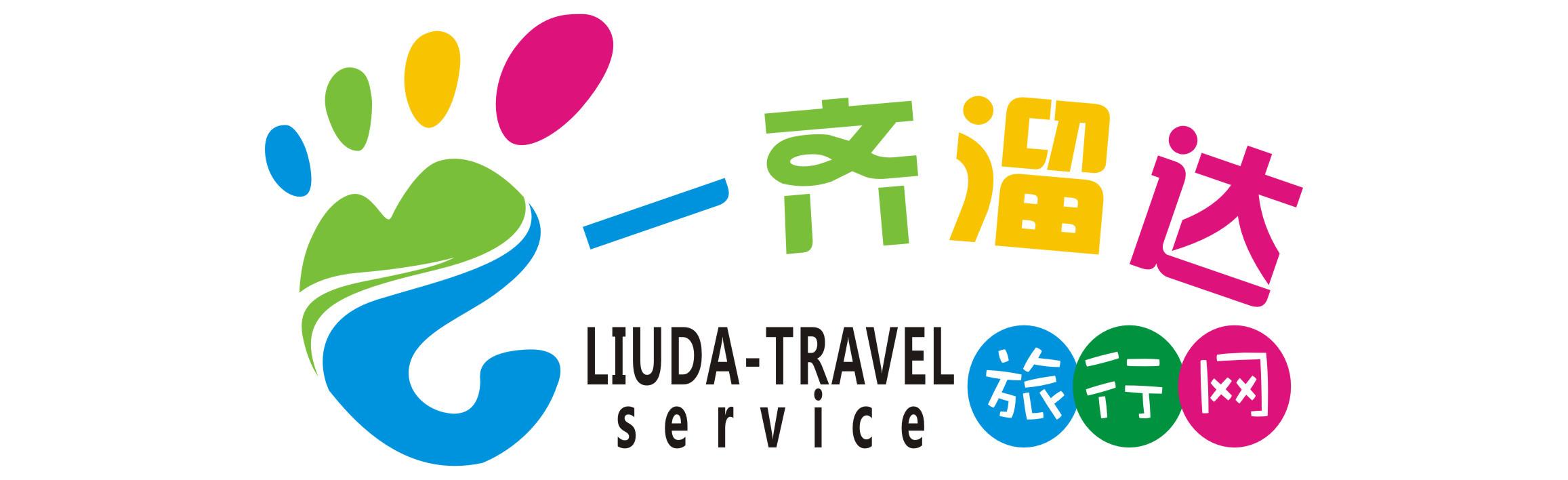 logo logo 标志 设计 矢量 矢量图 素材 图标 2314_708