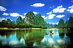 桂林—重庆