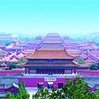 【配备无线耳麦】故宫+珍宝馆深度纯玩半日游(含导游+门票)