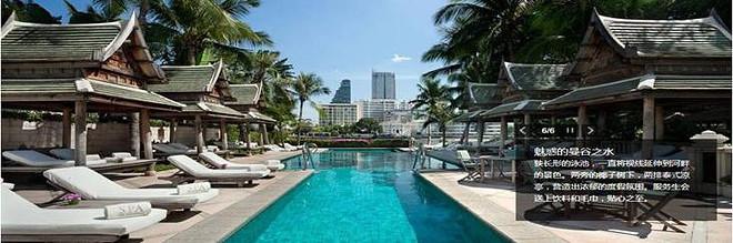 泰国曼谷芭提雅沙美岛5晚7日游 保证入住1晚半岛酒店