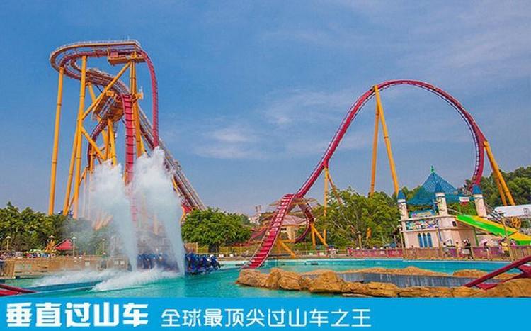 狂欢双长隆:长隆欢乐世界 野生动物园二天游