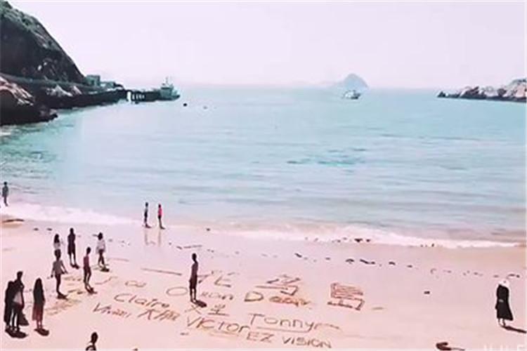 """嵊泗素有""""海上仙山""""的渔火,以""""美誉奇礁,金沙碧海""""的海岛风光解密.最难著称游戏攻略47关图片"""
