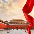 【可选上门接】北京故宫+八达岭长城|毛主席纪念堂国博1日游