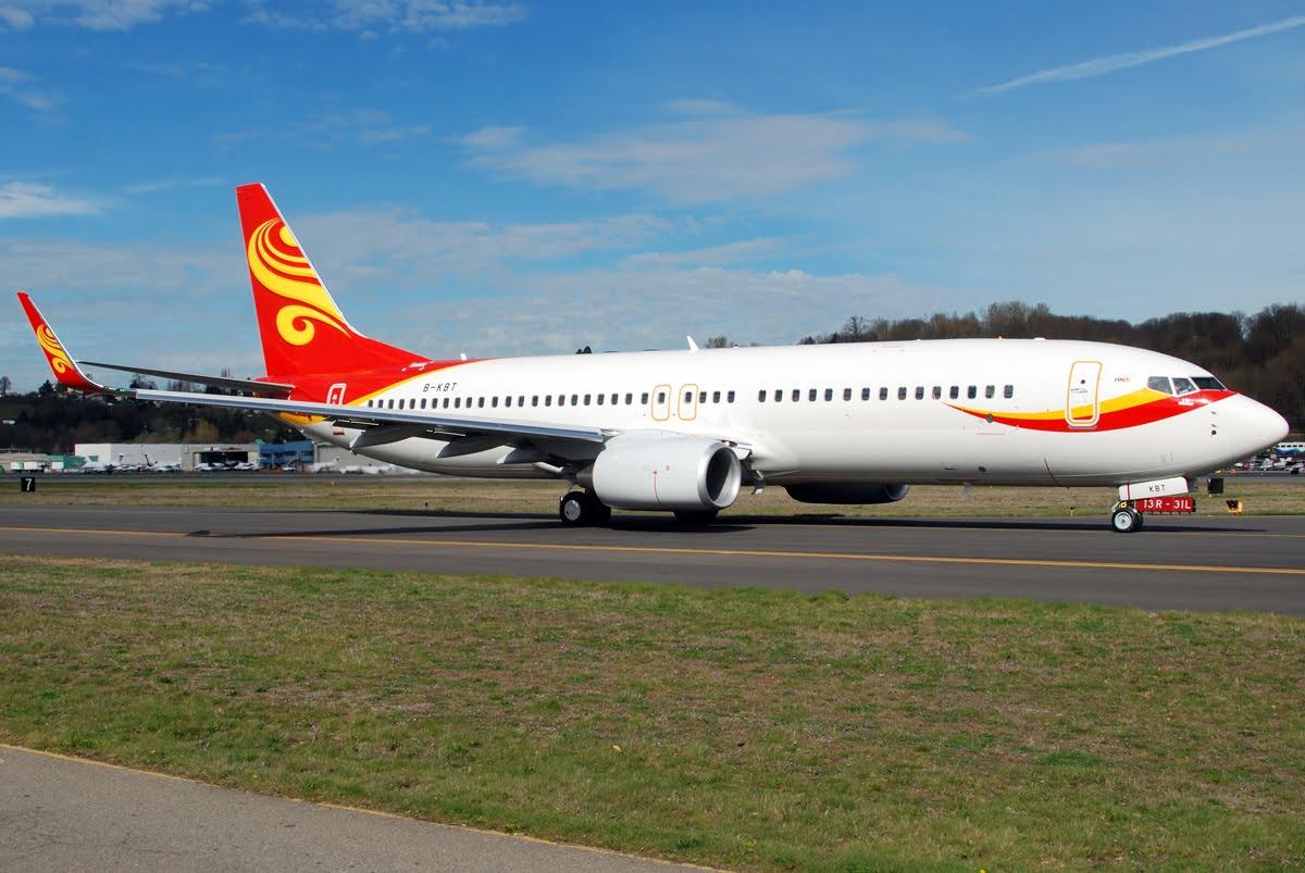 香港往返巴厘岛国际航班经济舱机票