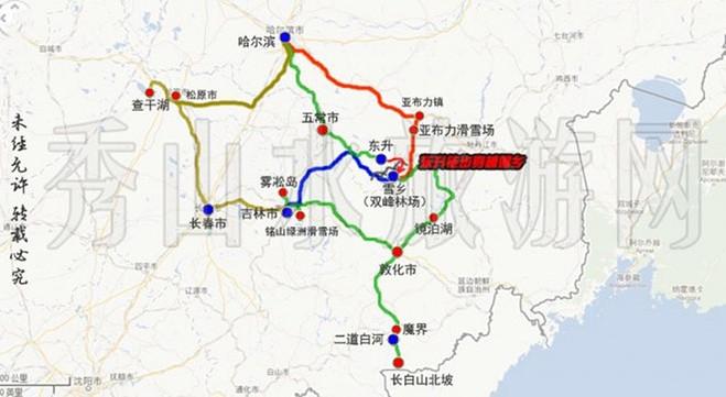 旅交汇 郑州旅行社 > 鹤壁出发到哈尔滨旅游_鹤壁去哈尔滨旅游团_鹤壁