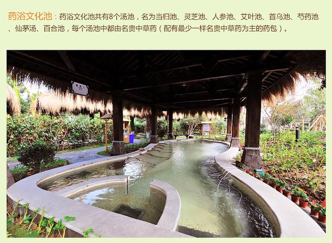 【天沐温泉,长兴艳阳果圣山庄别墅2日自助游】-长兴