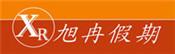 北京旭冉之旅