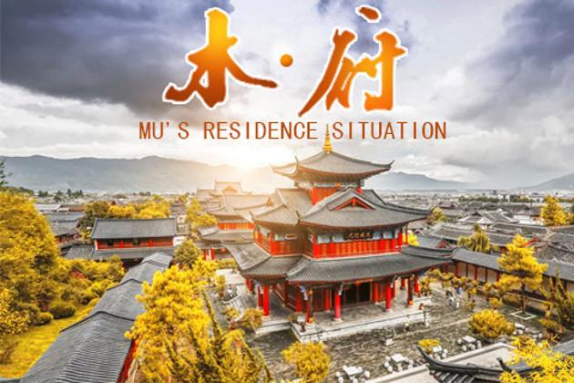 北京-大理,丽江,昆明,西双版纳
