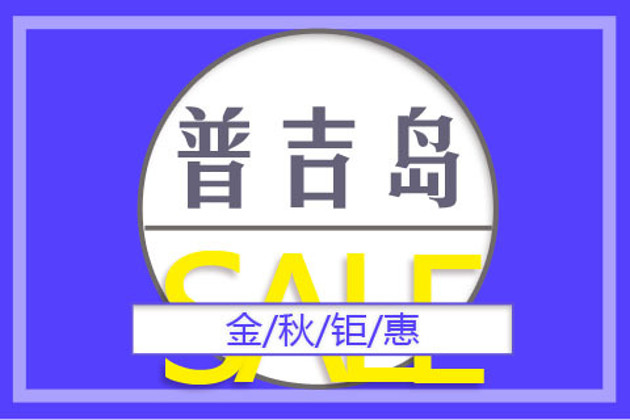 logo 标识 标志 设计 图标 630_420