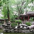 北京故宫套票(含北海公园+黄包车+恭王府半日游)