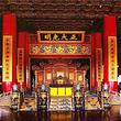 【北京经典市内】天安门广场+故宫+颐和园 / 恭王府 一日游