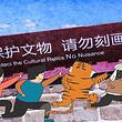 【7-11点】八达岭长城+往返直通车+讲解*拒绝暗店购物