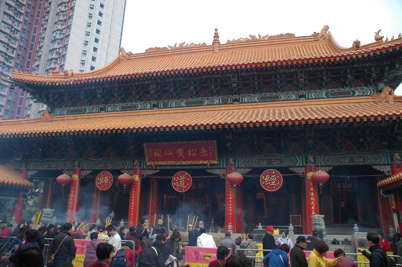 全国旅游             地址:香港九龙黄大仙竹园村