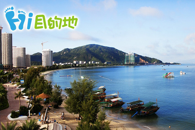 【王子二房一厅4人房+华家班+三角洲岛!】惠州惠东屿1