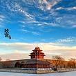【穿越中轴龙脉】天安门+毛主席纪念堂+国家博物馆+故宫1日游
