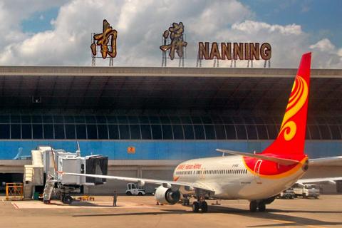 南宁到深圳的飞机