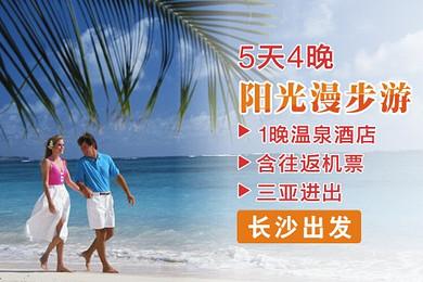 长沙三亚飞机票_仅5元到店支付1680元可享原价2980元三亚双