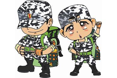 动漫 卡通 漫画 设计 矢量 矢量图 素材 头像 390_260