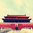 【北京5大景点】广场+故宫+八达岭+鸟巢+水立方,配无线讲解