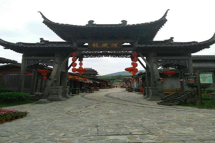 宝华山国家森林公园 千华古村成人门票2张 句容沐兰苑