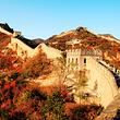 【去哪儿专线】北京八达岭长城+十三陵定陵含地宫鸟巢纯玩一日游