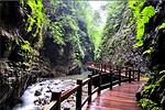 重慶—黑山谷