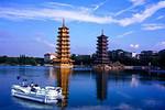桂林—南宁