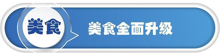 logo 标识 标志 设计 图标 750_190