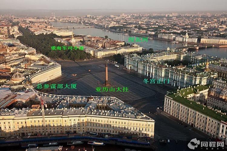 动人心魄,参观圣彼得堡的中心广场—— 冬宫广场,以及坐落于广场之上图片