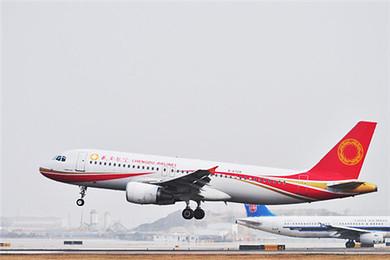 特价机票 北京 成都7天6晚往返机票高清图片