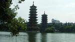 重庆—桂林