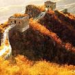 【赠杜莎】北京八达岭长城+十三陵定陵鸟巢,含地宫门票