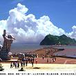 锦州笔架山+天桥神路+龙回头超值一日游【葫芦岛/兴城出发】
