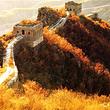 【12点整天天发】北京八达岭长城门票+往返直通车,送导游服务