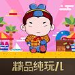 【五一大促可订长恨歌 ⒓人团】兵马俑+华清宫骊山 午餐接送机