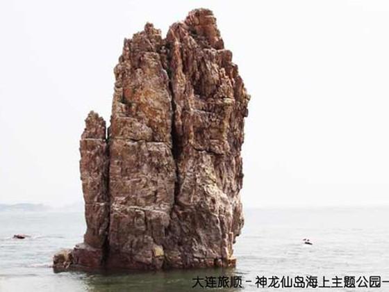 大连旅顺神龙仙岛海上主题公园一日游