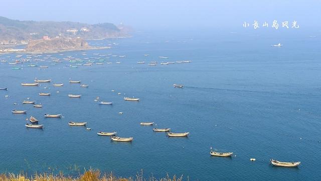 大连海岛度假 小长山岛休闲2日游 吃海鲜,住海边渔家 赶海钓鱼 体验