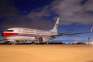 """度度假——北京直飞济州岛东航往返特价航班 &乘""""机""""出发吧"""